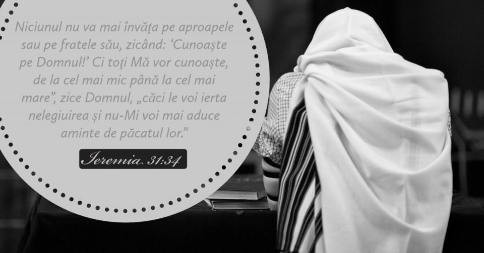 #versetulzilei