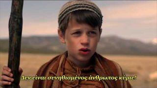 No Ordinary Shepherd -Jesus Christ film