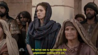 A.D The Bible Continues 2015 S01E11